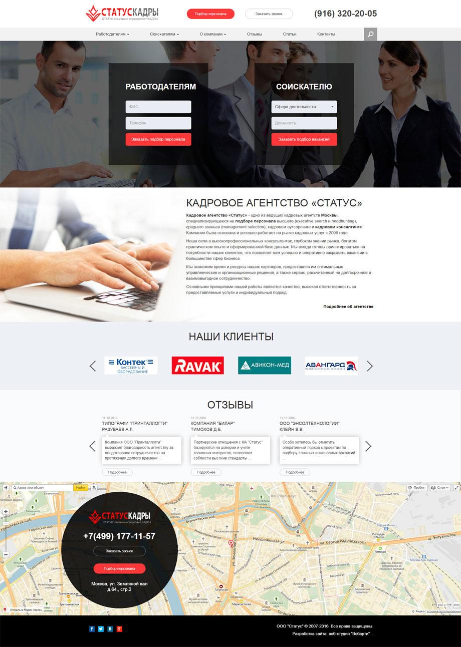 Сколько стоит сделать сайт визитку в москве хостинг на 2008 сервере